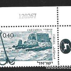 Sellos: ISRAEL. Lote 222326043