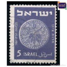 Sellos: ISRAEL 1950. MICHEL 43, YVERT 38. HOJA DE VID, AÑO 66-70 D.C. USADO. Lote 222669352