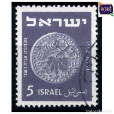 Sellos: ISRAEL 1950. MICHEL 43, YVERT 38. HOJA DE VID, AÑO 66-70 D.C. USADO. Lote 222669427