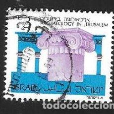 Sellos: ISRAEL. Lote 224349006
