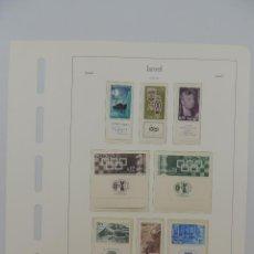 Sellos: HOJA CON SELLOS DE ISRAEL – AÑOS 1964/65. Lote 224431182