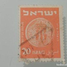 Sellos: SELLO USADO DE ISRAEL DE 1952 -NUMISMATICA- YVERT 40- VALOR 20 PRUTA ISRAELI. Lote 225368000