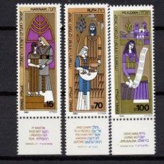 Sellos: ISRAEL 915/17** - AÑO 1984 - AÑO NUEVO - MUJERES EN LA BIBLIA. Lote 225611657