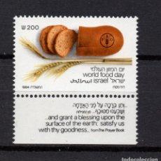 Sellos: ISRAEL 921** - AÑO 1984 - DIA MUNDIAL DE LA ALIMENTACION. Lote 225611855