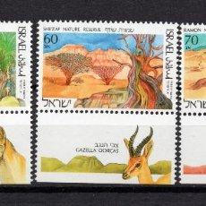 Sellos: ISRAEL 1042/44** - AÑO 1988 - RESERVAS NATURALES - PARQUE NACIONAL DEL NEGUEV. Lote 225612815