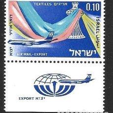 Sellos: ISRAEL. Lote 225625741