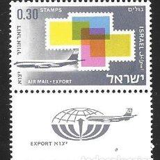 Sellos: ISRAEL. Lote 225625816