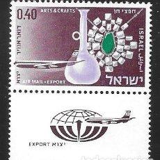 Sellos: ISRAEL. Lote 225625895