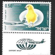 Sellos: ISRAEL. Lote 225625968