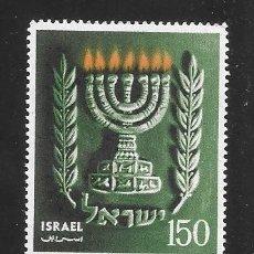 Sellos: ISRAEL. Lote 225626021
