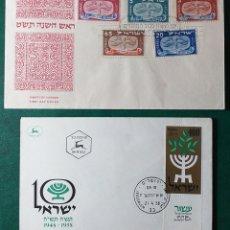 Sellos: 4 SOBRES DE PRIMER DÍA DE ISRAEL. Lote 225892777