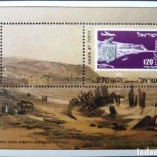 Sellos: SELLOS ISRAEL- FOTO 811 - HOJA BLOQUE, NUEVO. Lote 226353710