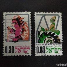 Sellos: ISRAEL. YVERT 563/4. SEGURIDAD EN EL TRABAJO. OFICIOS.. Lote 226402575