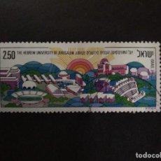 Sellos: ISRAEL 569 - AÑO 1975 - 50º ANIVERSARIO DE LA UNIVERSIDAD HEBREA DE JERUSALÉN. Lote 226402753