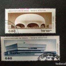 Sellos: ISRAEL. YVERT 554/5 ARQUITECTURA.. Lote 226402767