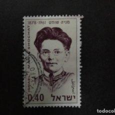 Sellos: ISRAEL 60 ANIVERSARIO HA-SHOMER, RETRATO MANIA SHOCHAT,. Lote 226403016