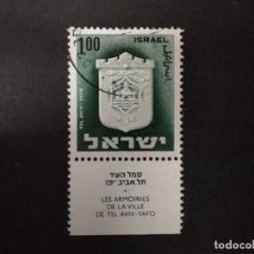 Sellos: ISRAEL - MICHEL 338 - YVERT 285 - ESCUDO DE ARMAS - TEL AVIV-YAFO. (1965).. Lote 226403050