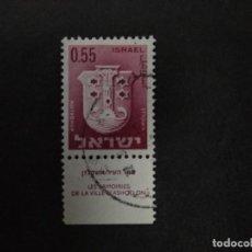 Sellos: ISRAEL - MICHEL 335 - YVERT 283 - ESCUDO DE ARMAS - ASHQELON. (1967).. Lote 226403065