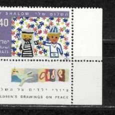 Sellos: ISRAEL Nº 660 AL 663 (**). Lote 226570625