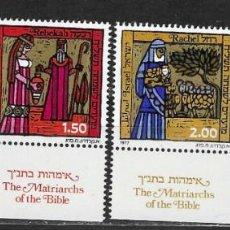 Sellos: ISRAEL Nº 648 AL651. Lote 226572010