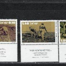 Selos: ISRAEL Nº 625 AL 629 (**). Lote 226754300