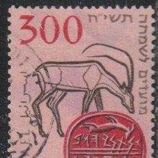Sellos: ISRAEL 1957 SCOTT 131 SELLO º SELLO DE NETANYAHUV NE'AVADYAHU Y GAZELLE MICHEL 147 YVERT 123 STAMPS. Lote 227026840
