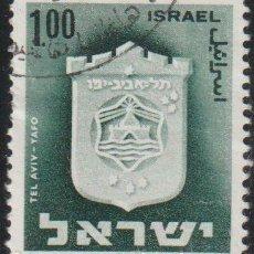 Sellos: ISRAEL 1965 SCOTT 290 SELLO º EMBLEMAS CIUDADES TEL AVIV - YAFO MICHEL 338X YVERT 285 STAMPS TIMBRE. Lote 227026890