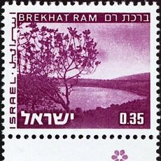 Sellos: ISRAEL 1973 SCOTT 466A SELLO ** PAISAJES BREKHAT RAM MICHEL 600X YVERT 534 STAMPS TIMBRE BRIEFMARKE. Lote 227029470