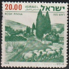 Sellos: ISRAEL 1978 SCOTT 672 SELLO º PAISAJES ROSH PINNA OVEJAS MICHEL 765 YVERT 707 STAMPS TIMBRE. Lote 227029550