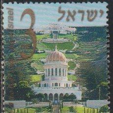 Sellos: ISRAEL 2001 SCOTT 1443 SELLO º TURISMO LAS TERRAZAS DEL SANTUARIO DEL BAB, HAIFA MICHEL 1622 YV1556. Lote 227030540