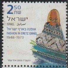 Sellos: ISRAEL 2006 SCOTT 1662 SELLO º MODA ISRAELI ESTILO ETNICO (1948-1973) MICHEL 1905 YVERT 1822 STAMPS. Lote 227030600