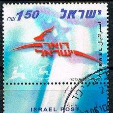 Sellos: ISRAEL Nº 1851, NUEVO EMBLAMA DEL CORREO DE ISRAEL, USADO CON TAB. Lote 227237320