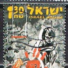 Sellos: ISRAEL Nº 1843, CONVENCIÓN INTERNACIONAL POR LOS DERECHOS DEL NIÑO, INCOMPRENSIÓN, USADO CON TAB. Lote 227238490
