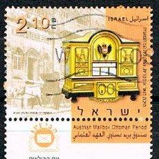 Sellos: ISRAEL Nº 1800, DÍA DE LA ILATÉLIA, BUZÓN AUSTRÍACO, ÉPOCA OTOMANA, USADO CON TAB. Lote 227239552