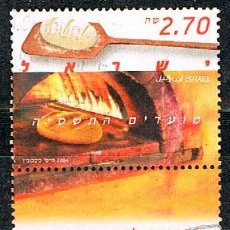 Sellos: ISRAEL Nº 1795, HORNO DE COCCIÓN DE PAN, USADO CON TAB. Lote 227240265