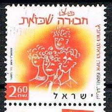Sellos: ISRAEL Nº 1792, ILUSTRACIÓN DE UN LIBRO INFANTIL DECERELLA HOROWITZ. AÑO 1958 , USADO CON TAB. Lote 227240580