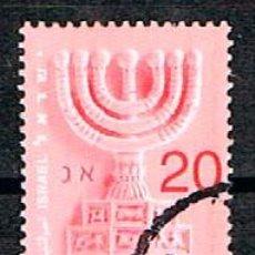 Sellos: ISRAEL Nº 1711, EL MENORAH (CANDELABRO DE 7 BRAZOS, LOS 7 CONOCIMIENTOS HUMANOS), USADO CON TAB. Lote 227559445