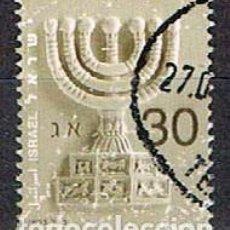 Sellos: ISRAEL Nº 17O9, EL MENORAH (CANDELABRO DE 7 BRAZOS, LOS 7 CONOCIMIENTOS HUMANOS), USADO. Lote 227559590
