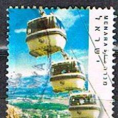 Sellos: ISRAEL Nº 1685, TELESFÉRICO DE MENARA, USADO. Lote 227560050