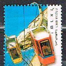 Sellos: ISRAEL Nº 1684, TELESFÉRICO DE ROSH HANIQRA, USADO. Lote 227560185