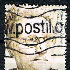 Sellos: ISRAEL Nº 1680, YITZHAK BAER, HISTORIADOR, USADO. Lote 227560335