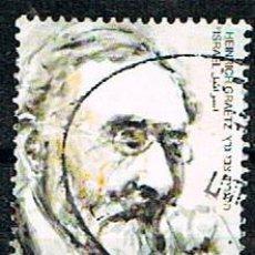 Sellos: ISRAEL Nº 1677, HEINRICH GRAETZ, HISTORIADOR, USADO. Lote 227561060