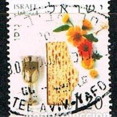 Sellos: ISRAEL Nº 1659, MESES DEL CALENCDARIO JUDIO, MES DE NISSAN, USADO. Lote 227562365