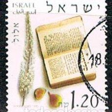 Sellos: ISRAEL Nº 1654, MESES DEL CALENDARIO JUDIO, MES DE ELUL, USADO. Lote 227562455