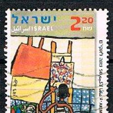 Sellos: ISRAEL Nº 1646, ANIVERSARIO DE LA ASOCIACIÓN PARA LA REHABILITACIÓN DE DEFICIENTES A.K.I.M., USADO. Lote 227683540