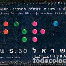 Sellos: ISRAEL Nº 1644, CENTENARIO DEL INSTITUTO NACIONAL PARA INVIDENTES., USADO, MEDICINA. Lote 227683875