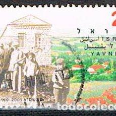 Sellos: ISRAEL Nº 1608, YAVNE´EL, LA CIUDAD MÁS ANTIGÜA DE ISRAEL (DESDE LA EDAD DE BRONCE), USADO. Lote 227687275