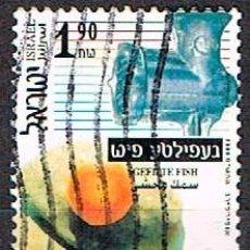Sellos: ISRAEL Nº 1563, GASTRONOMÍA TRADICIONAL. CARPA RELLENA, USADO. Lote 227688600