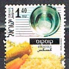 Sellos: ISRAEL Nº 1562, GASTRONOMÍA TRADICIONAL. CUSCUS, USADO. Lote 227688920