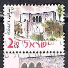 Sellos: ISRAEL Nº 1544, CIUDAD DE SHUNI (DE LA ERA ROMANA), USADO CON TAB. Lote 227732100